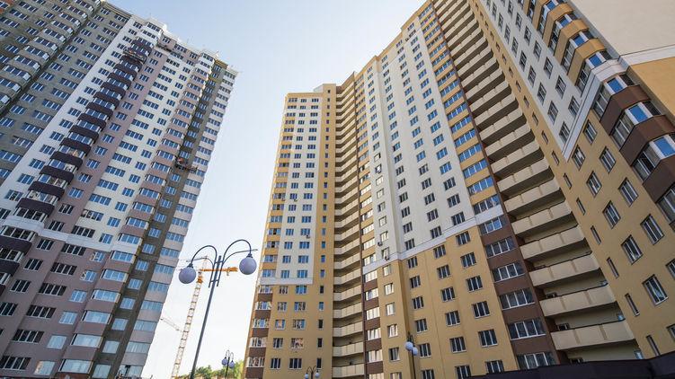 Какой налог с продажи квартиры в 2020 году надо платить: важные изменения