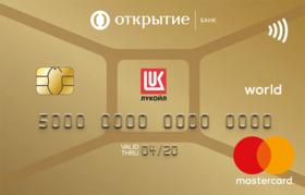 Открыть мультивалютную карту в 2020 году — преимущества, стоимость обслуживания лучших банковских карт в нальчике