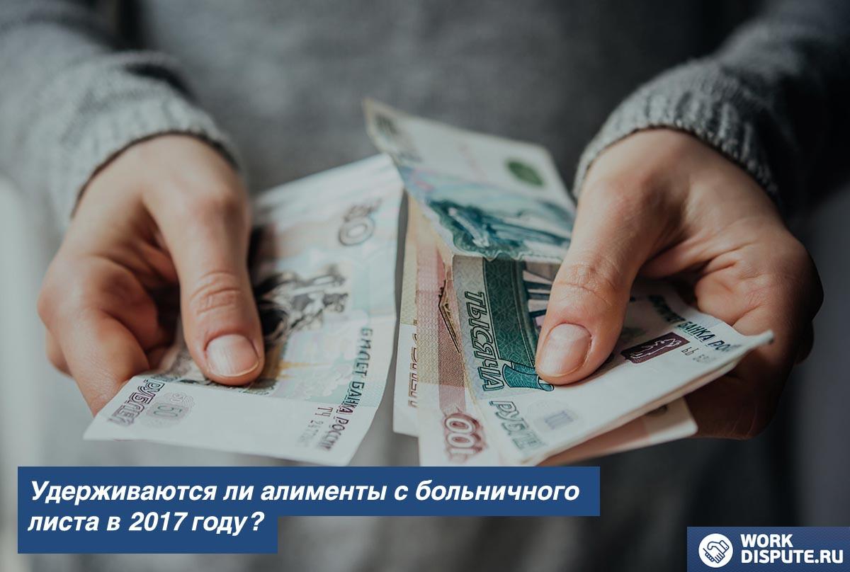 Алименты с пенсии: берутся ли в 2020 году, порядок взыскания, размер