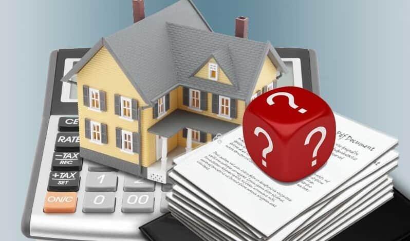Оспаривание кадастровой стоимости недвижимости в 2020 году