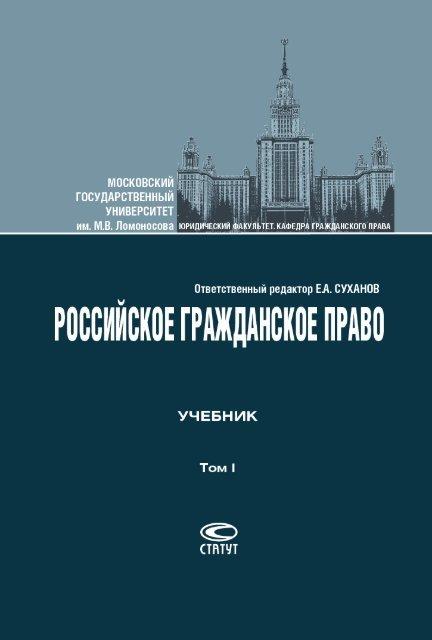 5.8 имущественные и неимущественные права