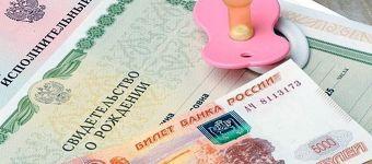 Как законно заставить платить алименты бывшего мужа: что делать?