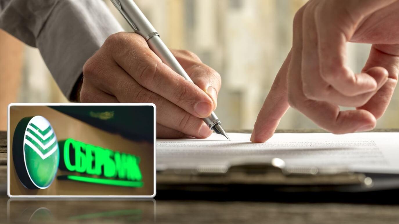 Как погасить кредит досрочно в сбербанке