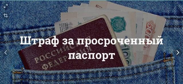 Документы на паспорт при утере 2020