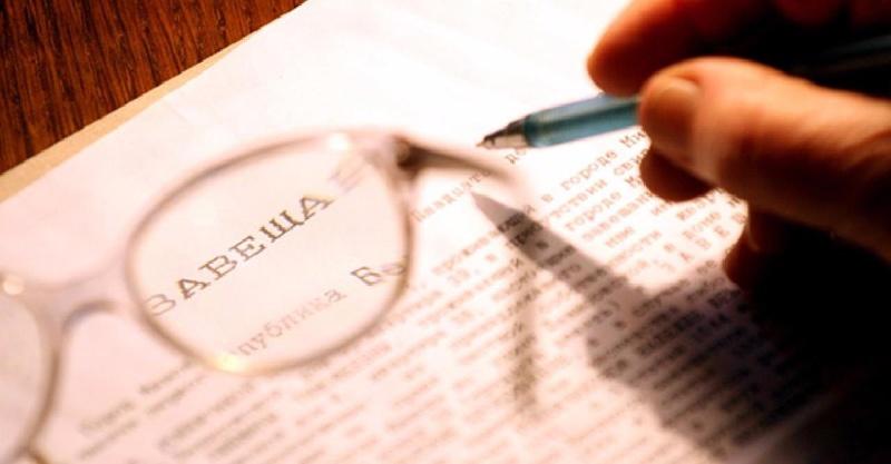 Максимальный срок вступления в наследство на недвижимость