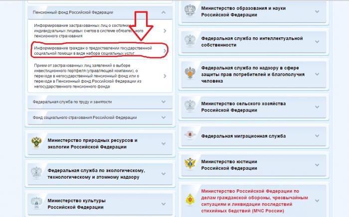 Консультацию о материнском капитале можно получить в пенсионном фонде (новости маткапитала за 11.06.2019 г.)