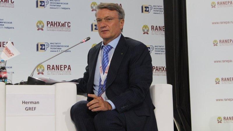 Рефинансирование в сбербанке условия в 2020 году процентная ставка