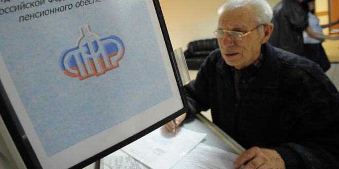 Как получить налоговые льготы пенсионерам в москве в 2020 году