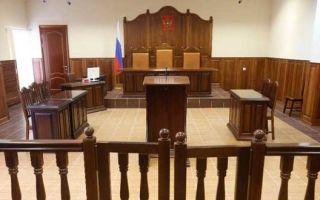 Неявка в суд
