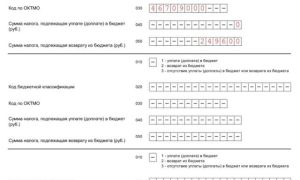 Тариф за содержание и ремонт жилого помещения в 2020 году московская область