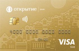 Открыть мультивалютную карту в 2020 году — преимущества, стоимость обслуживания лучших банковских карт