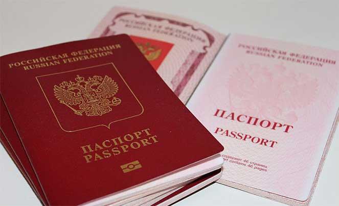 Как оформить загранпаспорт для ребёнка в домодедово в 2020