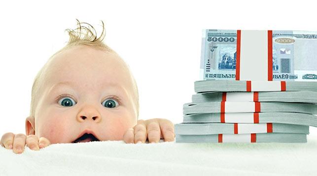 Виды и размер пособий, выплачиваемых за опекунство над ребенком в 2020 году