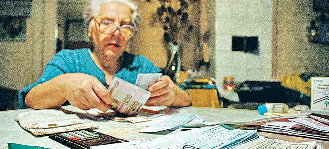 Льготы по оплате жкх пенсионерам в москве в 2020 году