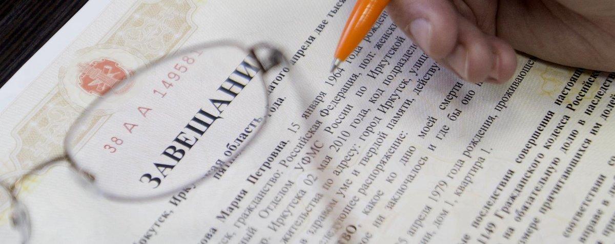 Плюсы и минусы договора пожизненного содержания с иждивением в рф