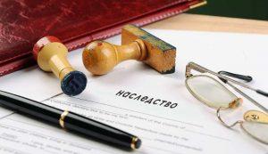 Выморочное имущество судебная практика (наследование и признание выморочным)