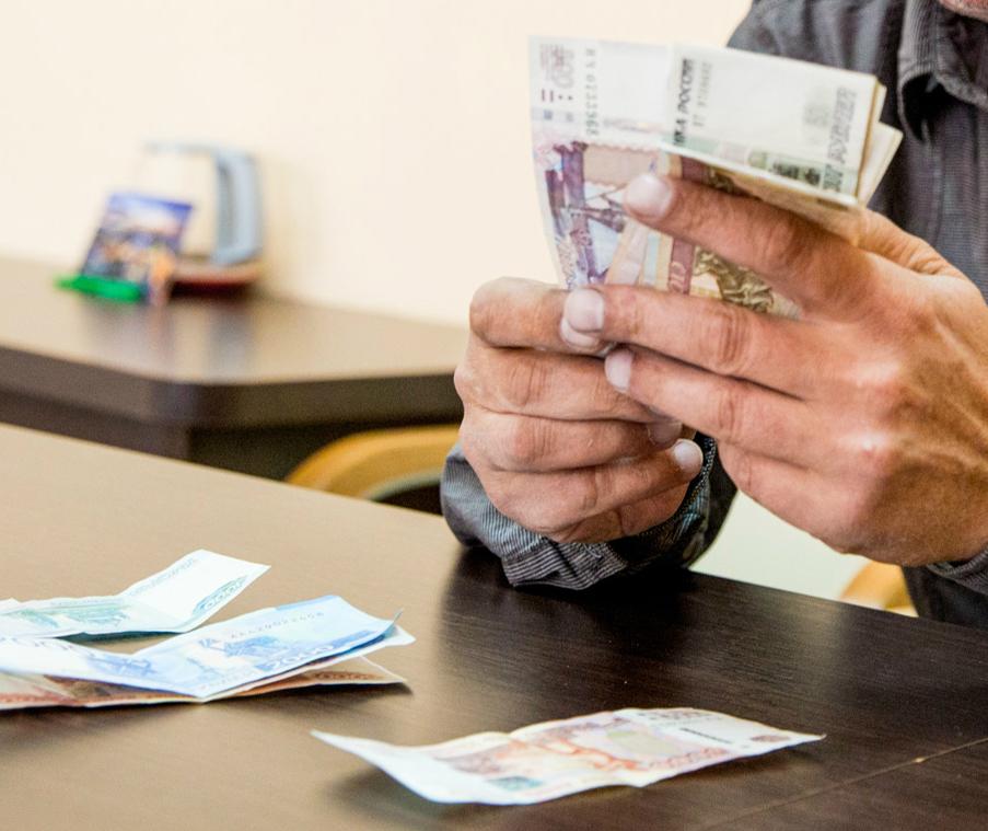 Как выплачивают алименты с пенсии?