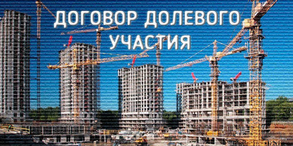Покупка квартиры в ипотеку: пошаговая инструкция | ipotek.ru