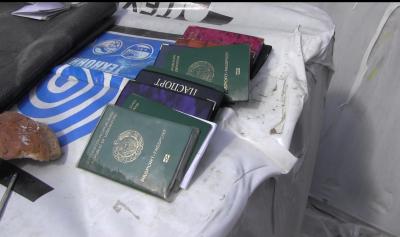 Ответственность за фиктивную регистрацию иностранных граждан