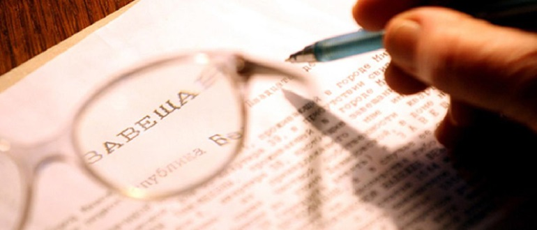 Долг по алиментам после смерти должника: кто оплатит?