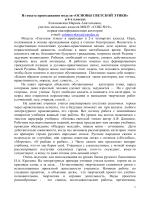 Закон о наследстве в украине новый