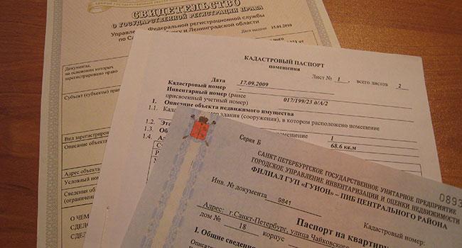 ᐉ при продаже квартиры какие документы нужны от продавца 2020. mainurist.ru