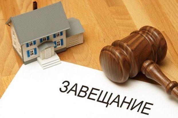 Можно ли оспорить завещание на квартиру после смерти завещателя и как это сделать