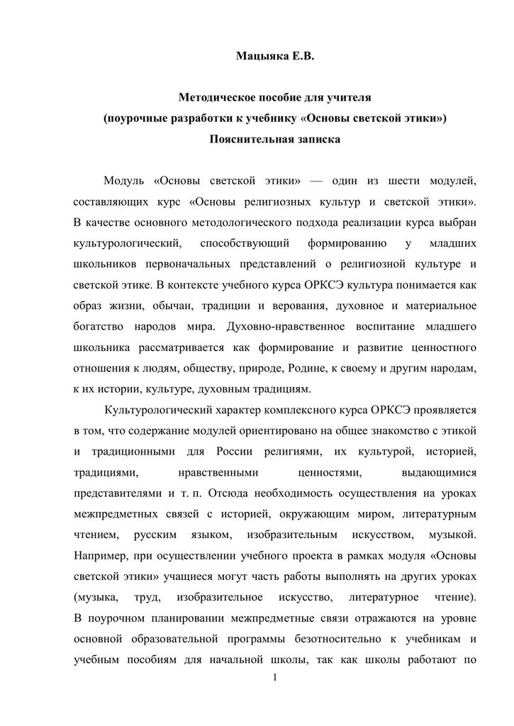 Как гражданину украины вступить в наследство в россии в 2020 году