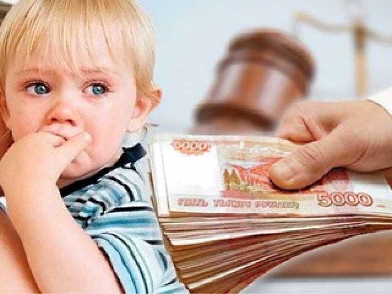 Сколько могут снимать приставы с зарплаты, пенсии, детских пособий?