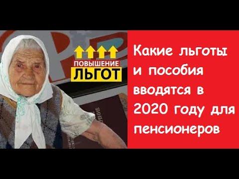 Льготы реабилитированным в 2020 году волгодонске ростовской обл
