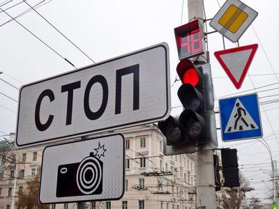 Штрафы гибдд в размере 30000 рублей