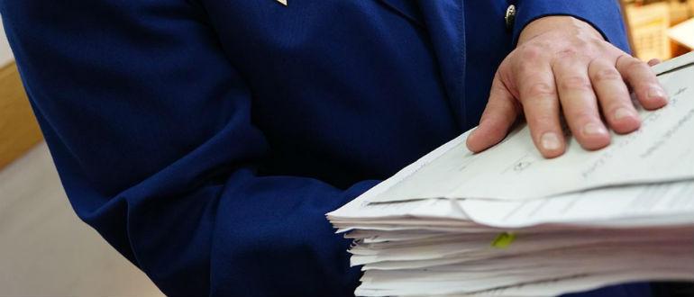 Как правильно составить заявление в прокуратуру о невыплате алиментов