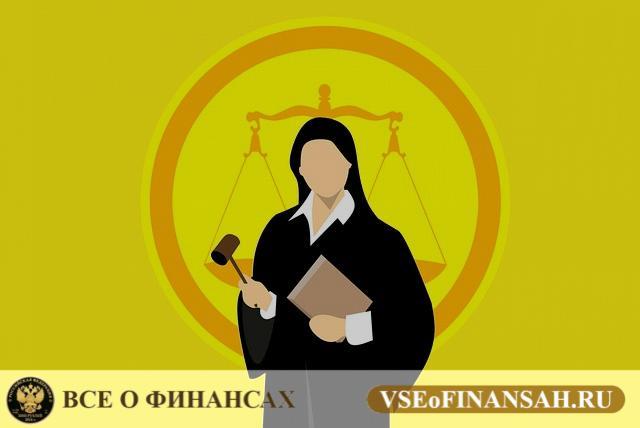 Что будет если муж не пришел в суд на развод ответчик не явился