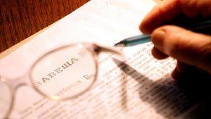Налог на наследство: сколько придется заплатить в 2019 году?