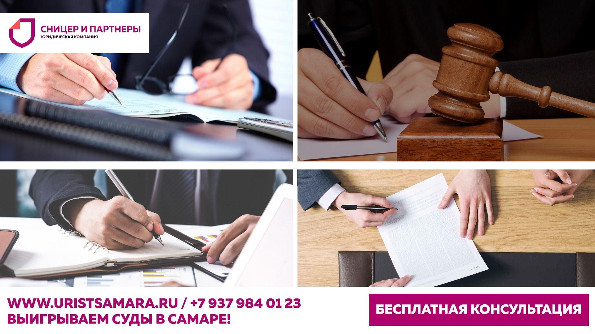Профессиональные адвокаты по вступлению в наследство