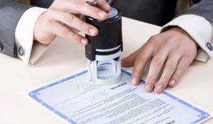 Оформить дарственную в мфц в одном окне - оформление и регистрация договора дарения