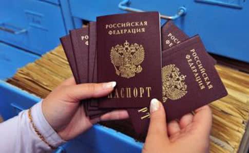 Способы получения гражданства рф: понятие предмета, виды госпрограмм и соглашения по приобретению российского подданства, воссоединение семьи, как получить квоту