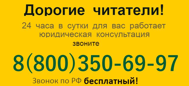 Какие выплаты предпенсионеру ветерану труда в москве в 2020 году