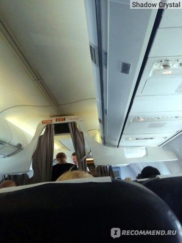 Как получить компенсацию за задержку внутреннего рейса