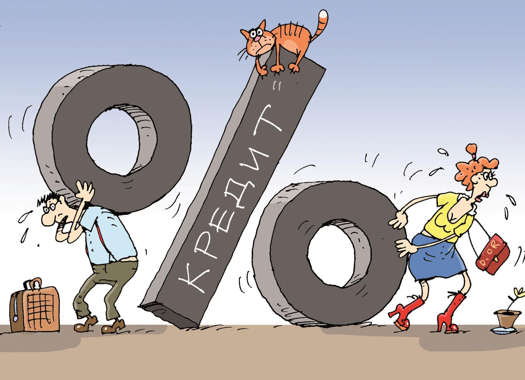 Как делятся кредиты при разводе супругов, если есть ребенок - в 2020 году