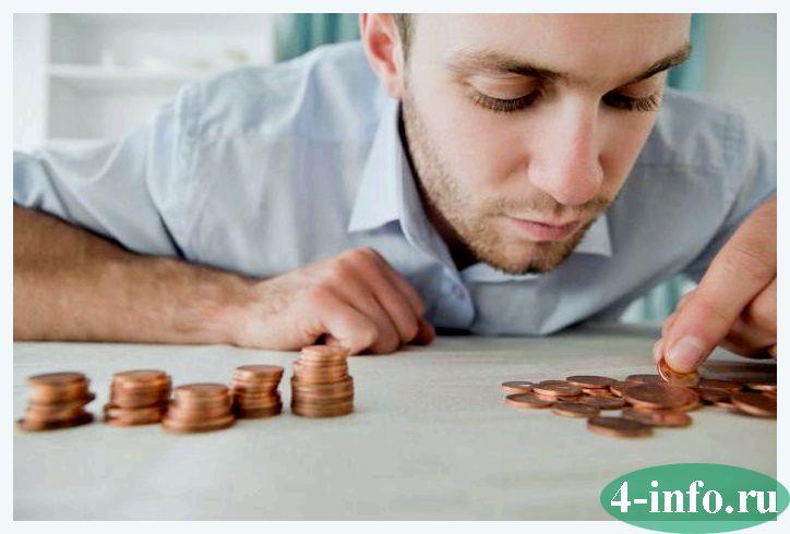 Что делать и куда обращаться если не платят или задерживают зарплату