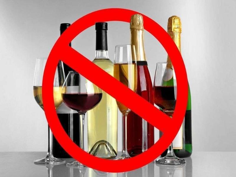 О административных штрафах за распитие спиртных напитков