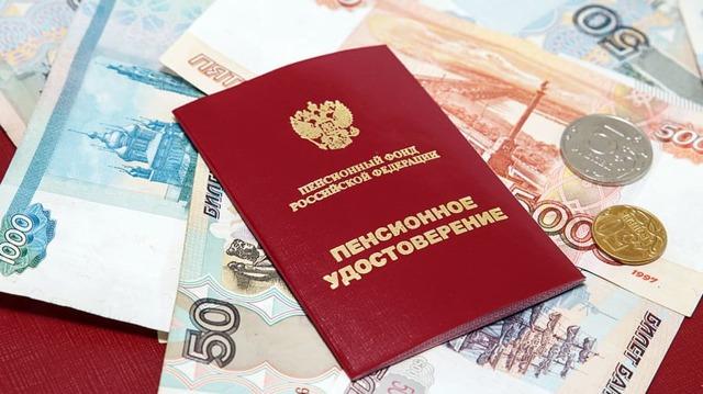 Пенсия в москве ликвидаторам чаэс в 2020 году в размере 18130 рублей