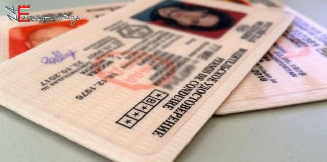 Замена водительских прав по истечении срока действия в 2020 году