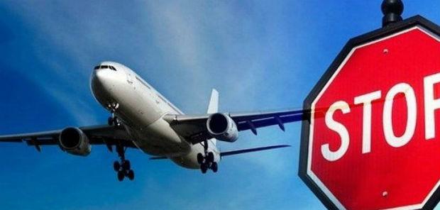Как получить выплату за отказ в посадке на рейс при овербукинге