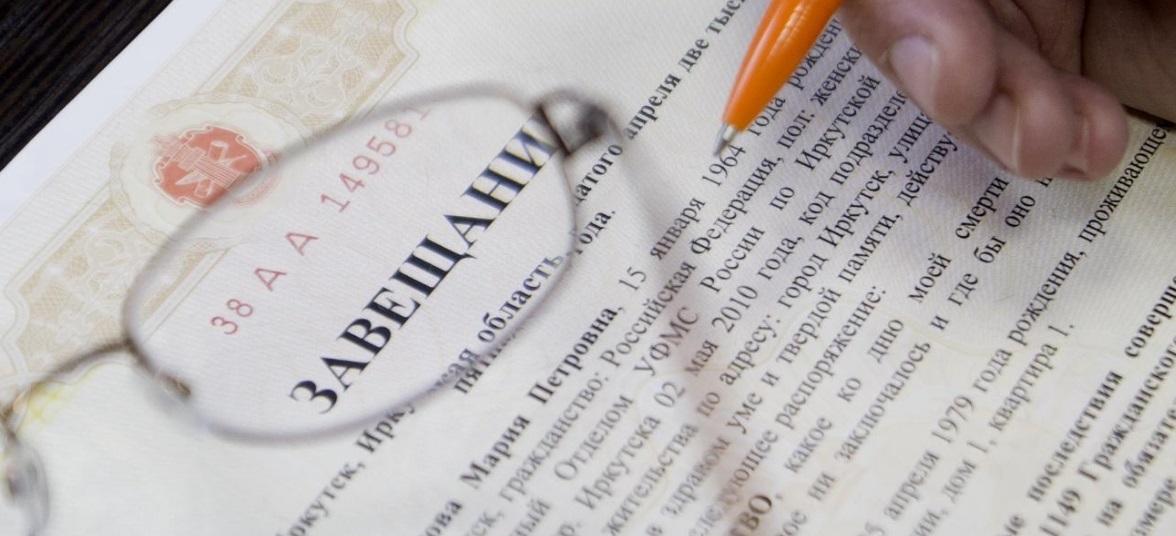 Розыск наследников и завещания: нюансы процесса