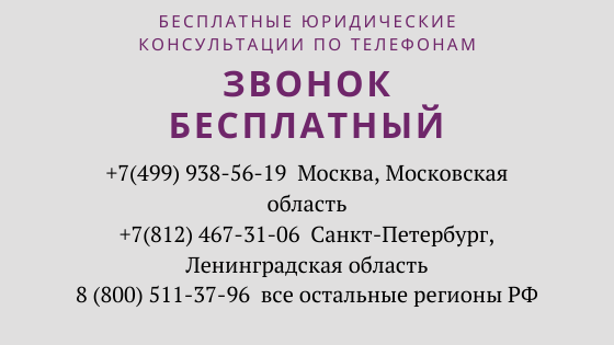 Кому положена компенсация за школьную форму в московской области
