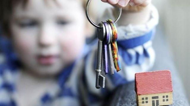 Льготы родителям детей-инвалидов в 2020 году