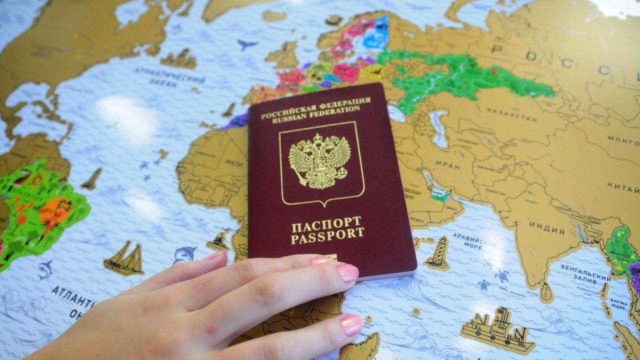 Как получить второй загранпаспорт при наличии первого: порядок оформления, в том числе через госуслуги, а также какие нужны документы, чтобы его сделать?