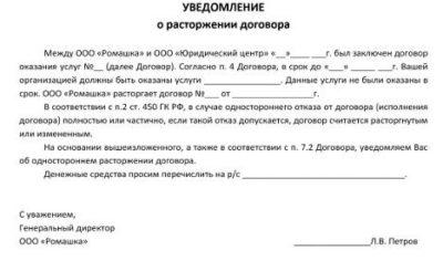 Отмена дарственной на квартиру: как можно её отозвать, как отменить договор при жизни дарителя в россии